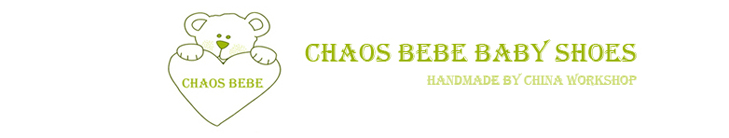 chaos-bebe-baby-shoes-factory